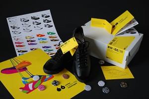 Část projektu Botas 66. Projekt zaujal výrobce obuvi natolik, že s autory spolupracuje na jeho realizaci.